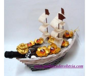 Кораб на мечтите